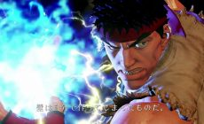 Street Fighter Ryu Hadouken Wallpapers High Quality Is Cool Wallpapers